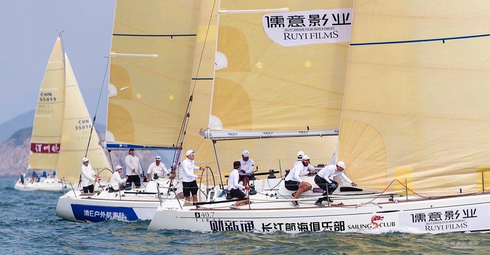 第十二届中国杯帆船赛辛普森港深拉力赛结束|自力号蝉联冲线冠军,40.7组别头名易主