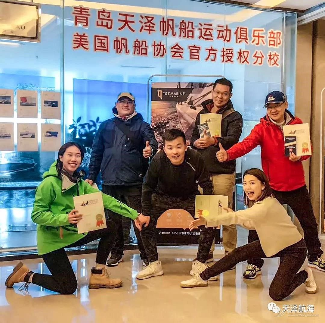 天泽航海喜获2018中国年度最佳帆船经销商奖!