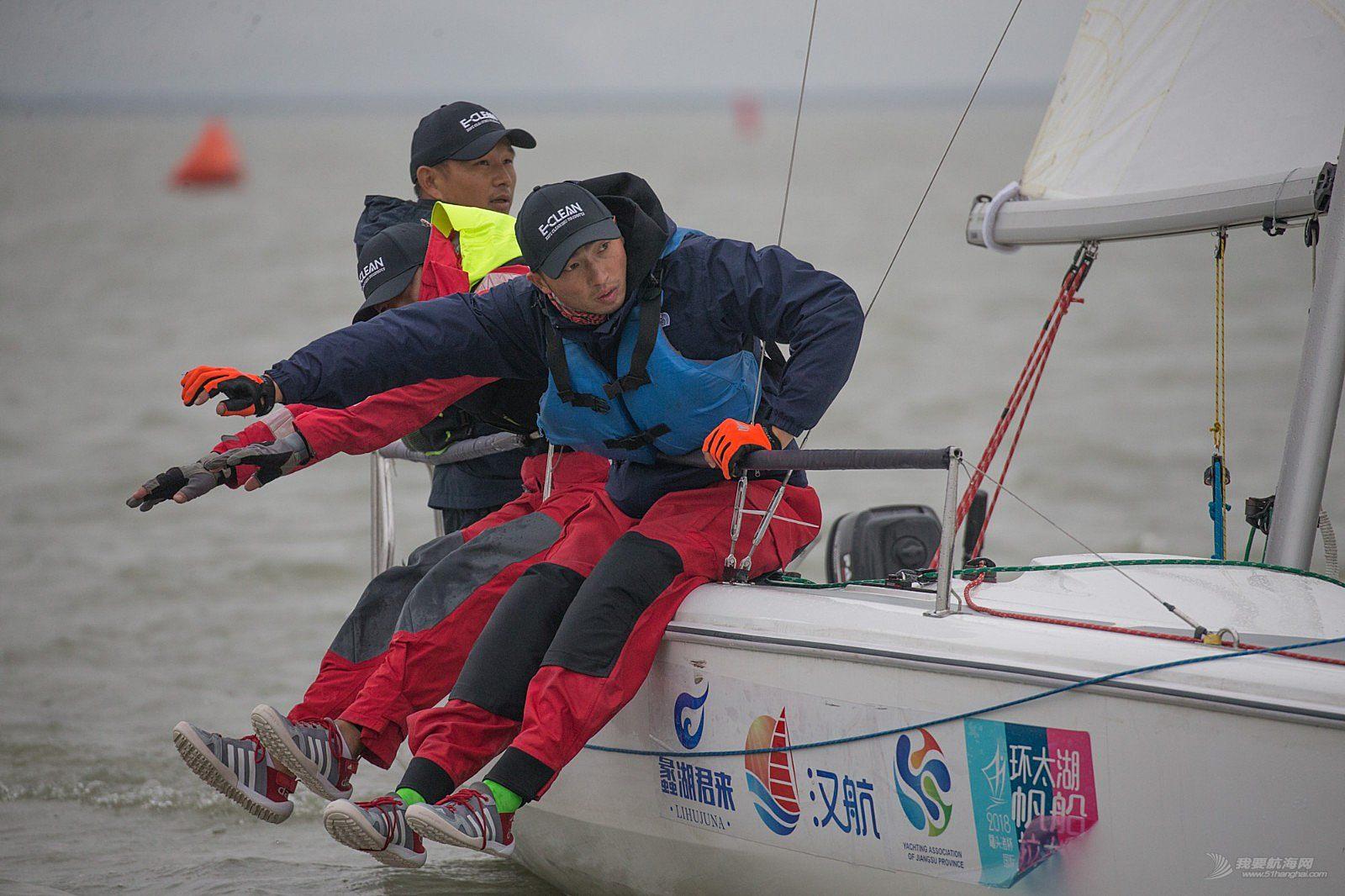 """2018""""鼋头渚杯""""环太湖国际帆船拉力赛首日,风好正扬帆!"""