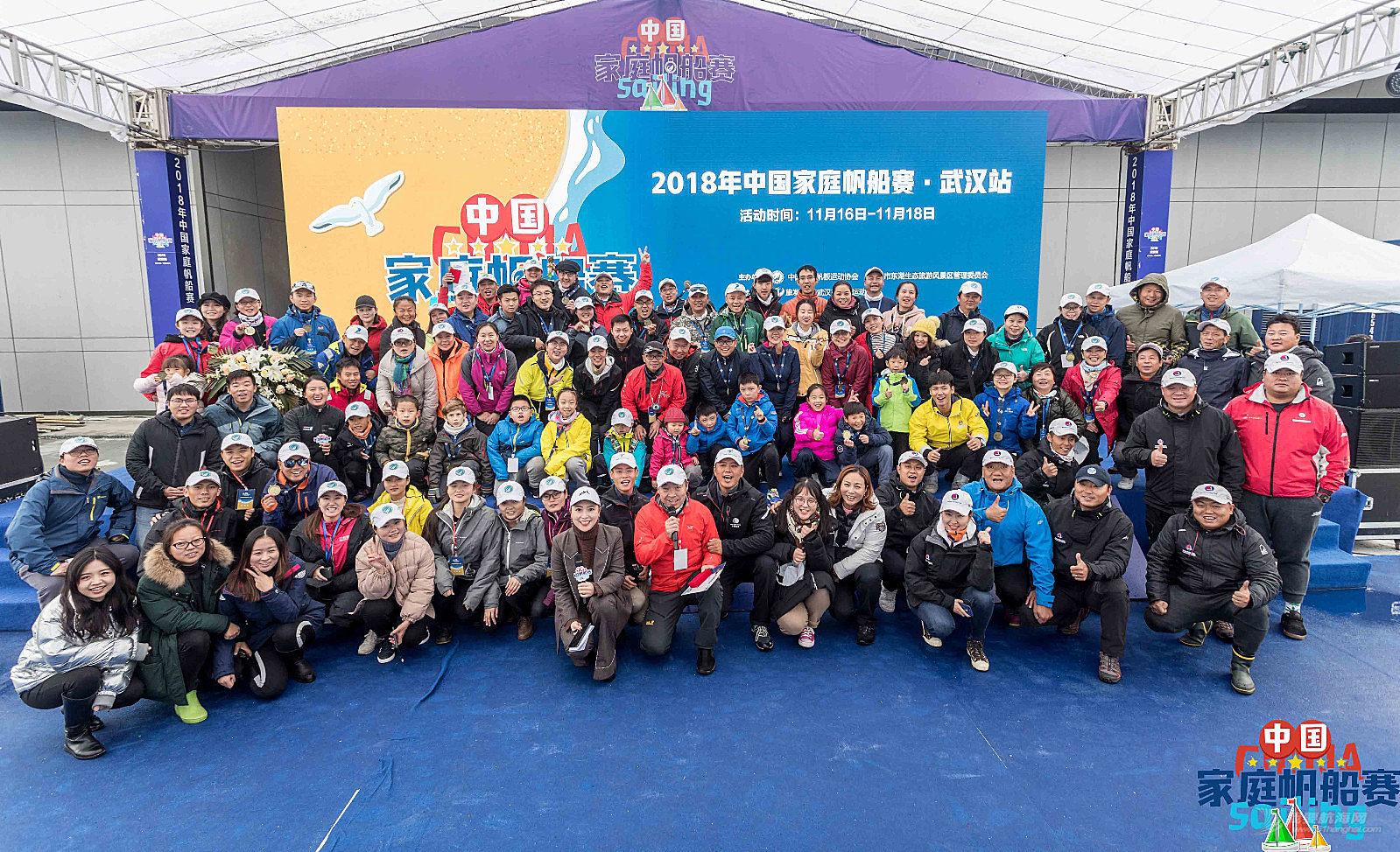 2018中国家庭帆船赛武汉站18日精彩回顾视频