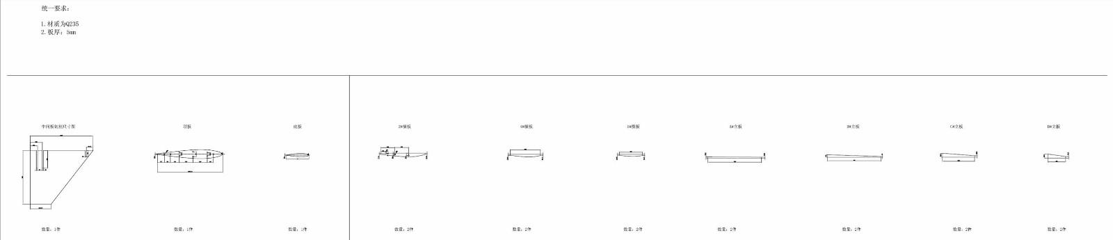 J24龙骨3.jpg
