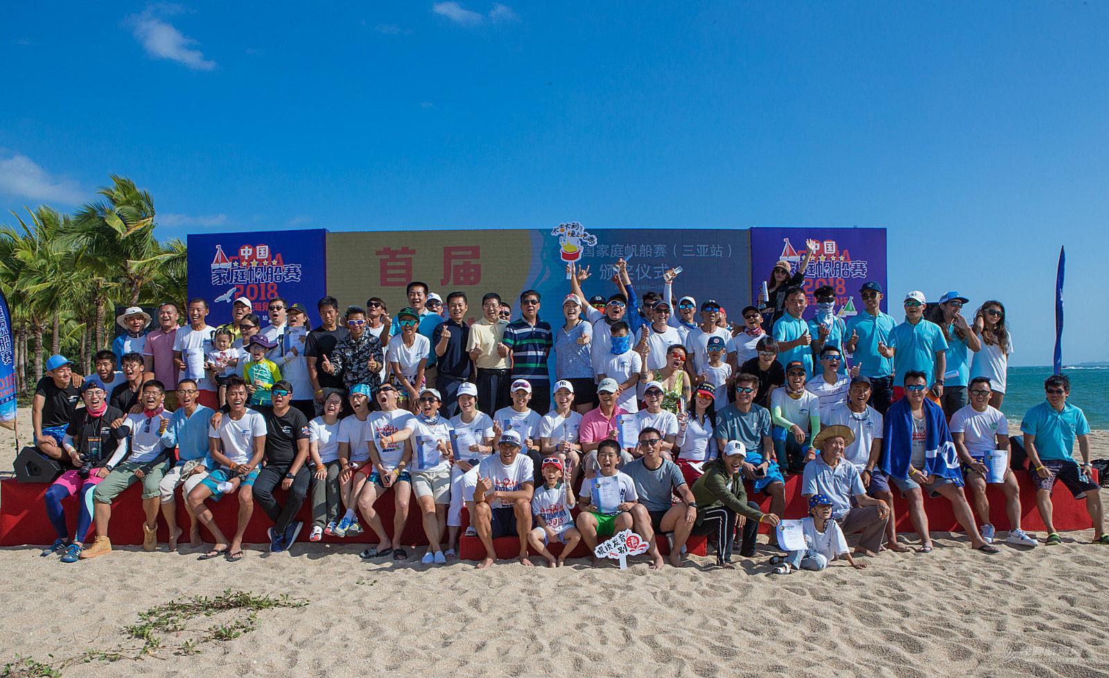 2018中国家庭帆船赛三亚站视频集锦
