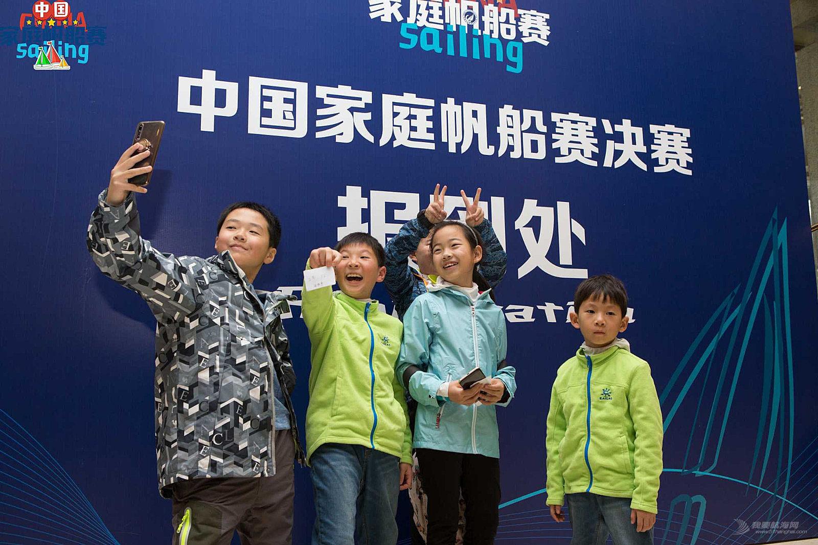 中国家庭帆船赛总决赛海口起航