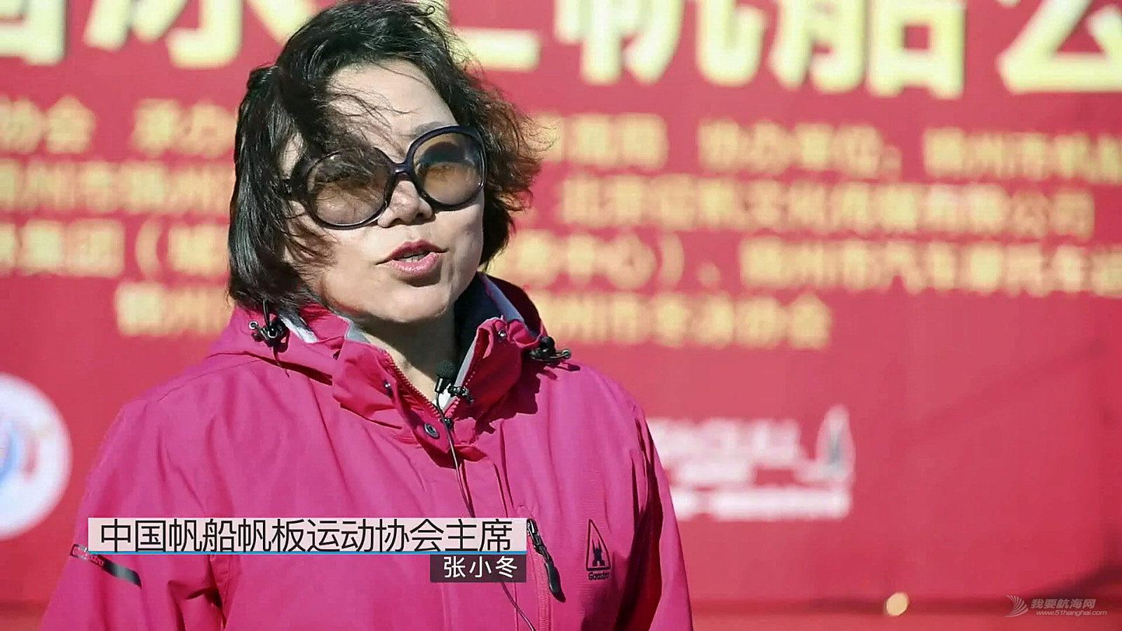 首届全国冰上帆船公开赛锦州开幕式嘉宾访谈