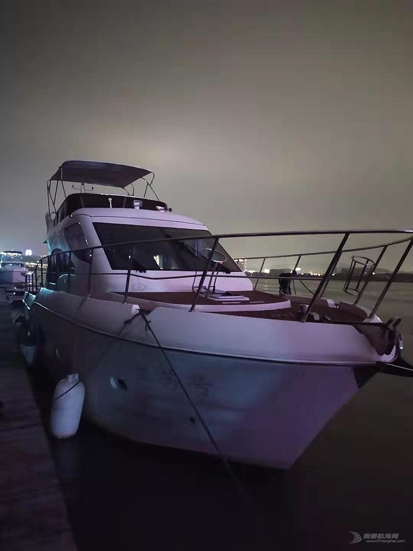 48尺飞桥游艇!性价比超高的游艇