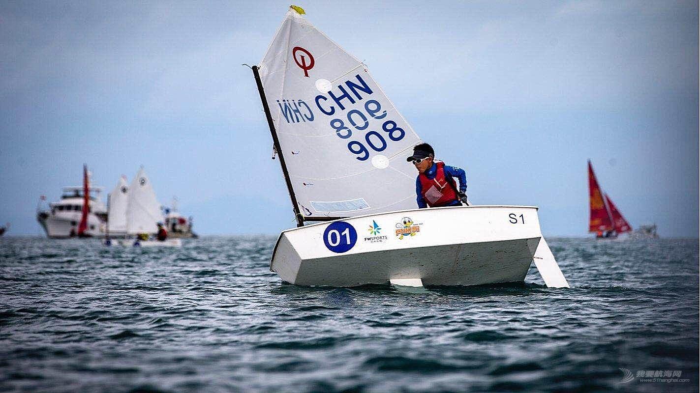 第十届,海帆赛,Hobie16,精英赛 第十届海帆赛OP帆船邀请赛、Hobie16全国帆船精英赛扬帆起航