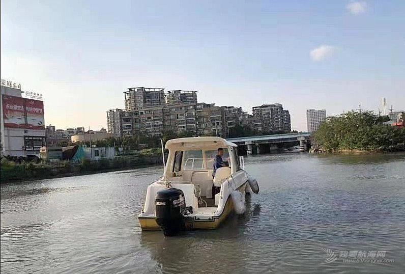现货出售!26尺小游艇 配铃木225P发动机 使用不要100小时