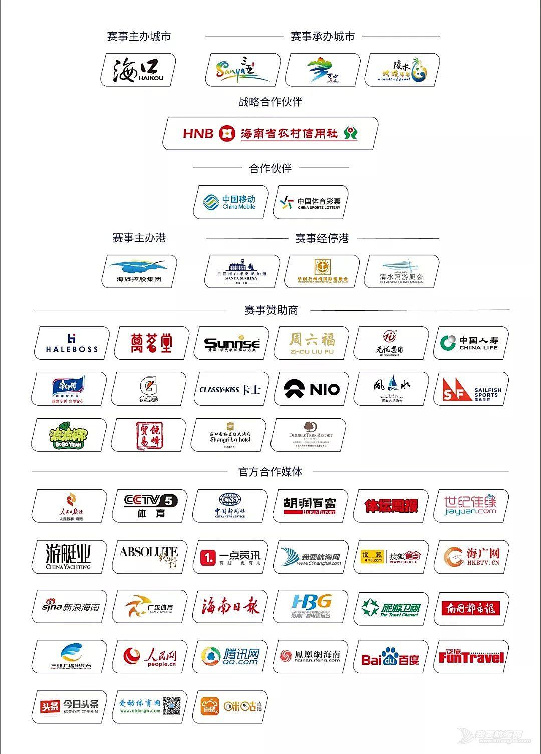 十年之约,中国体彩倾力支持2019第十届海帆赛