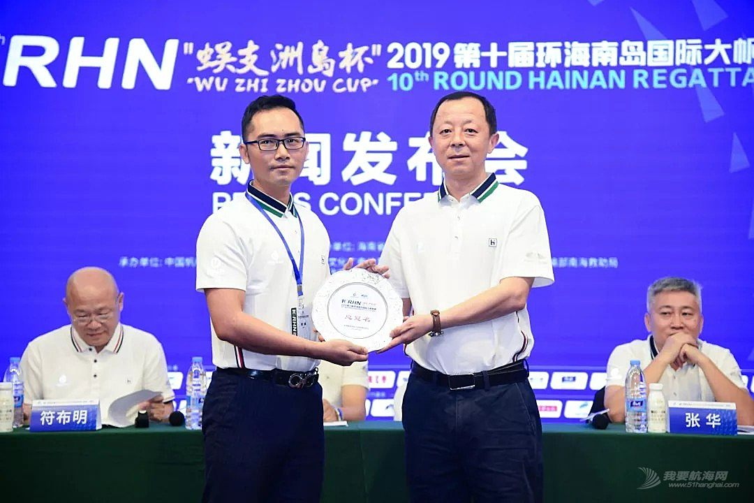 蜈支洲岛杯2019第十届海帆赛举行新闻发布会