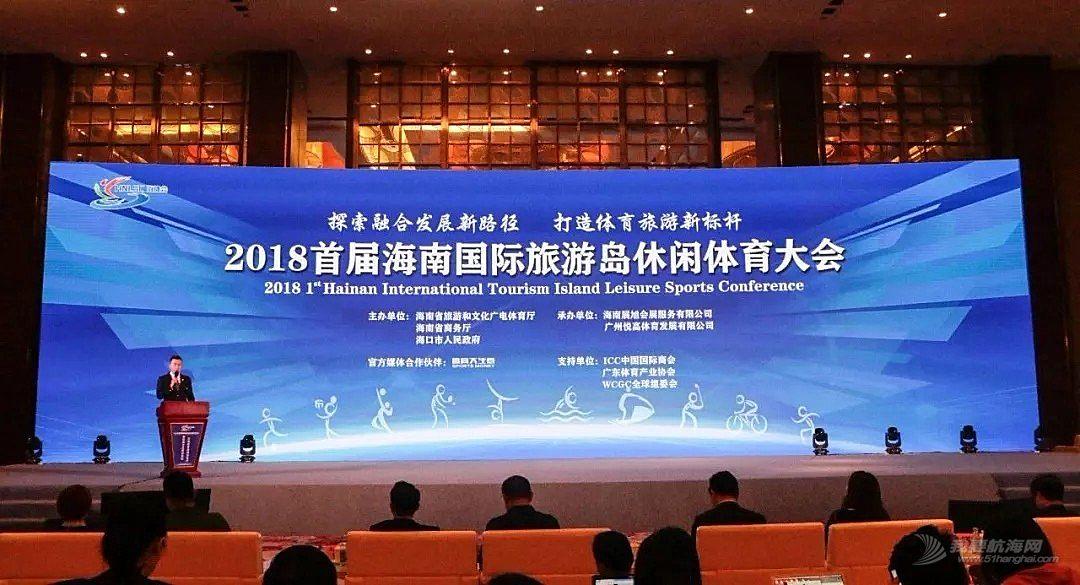 陈晓华:海帆赛立志打造海南自贸区(港)蓝色产业新引擎!
