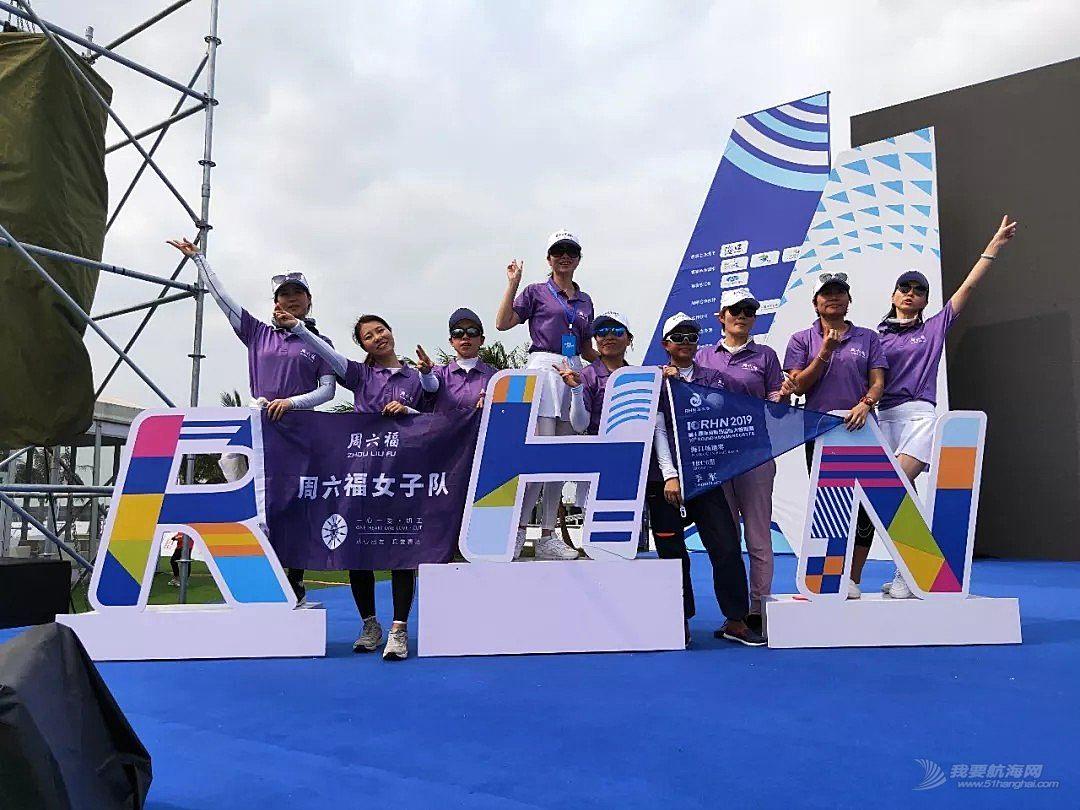 周六福助力蜈支洲岛杯2019第十届环海南岛国际大帆船赛