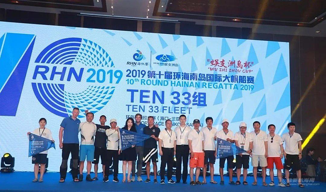 【荣耀时刻】蜈支洲岛杯2019海帆赛万茗堂之夜三亚站颁奖仪式