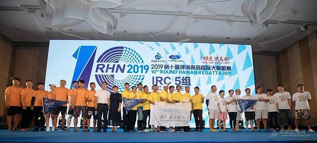 【荣耀时刻】蜈支洲岛杯2019 海帆赛举行陵水站颁奖仪式