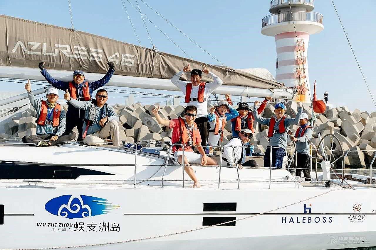 青岛天泽帆船运动俱乐部