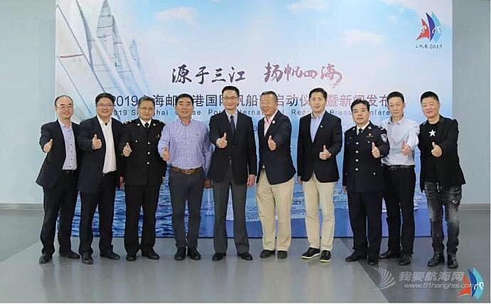 克利伯中国助力上海宝山国际邮轮港未来建设 协力打造上海体育名城