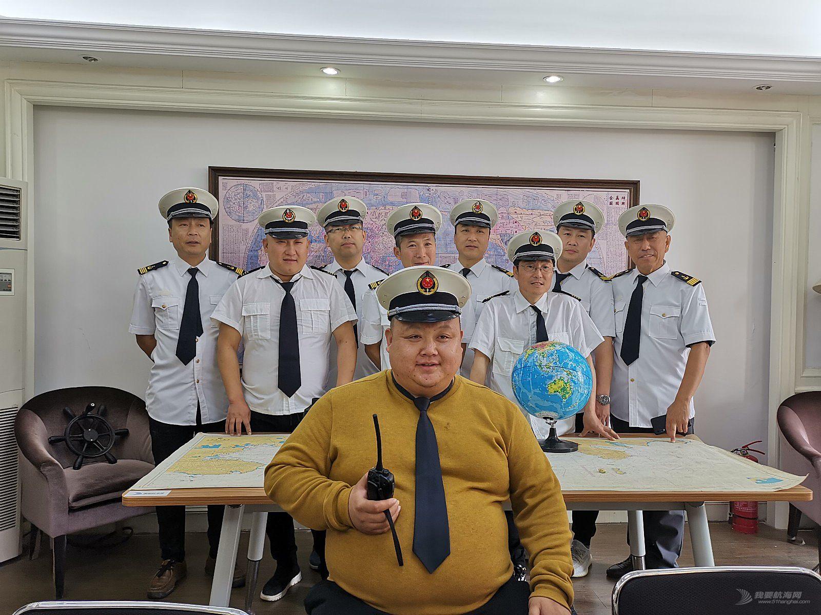 航海家201902期班 因为刚好遇见你
