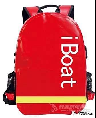 风之曲防水包&IBOAT防水包火热预售中