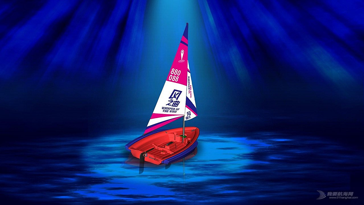 基础训练帆船,江苏省运会项目船只-Iboat火热预售中