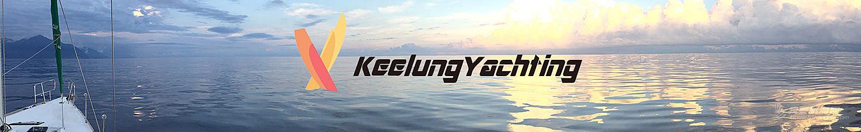 2019基隆國際帆船賽暨台琉國際帆船賽