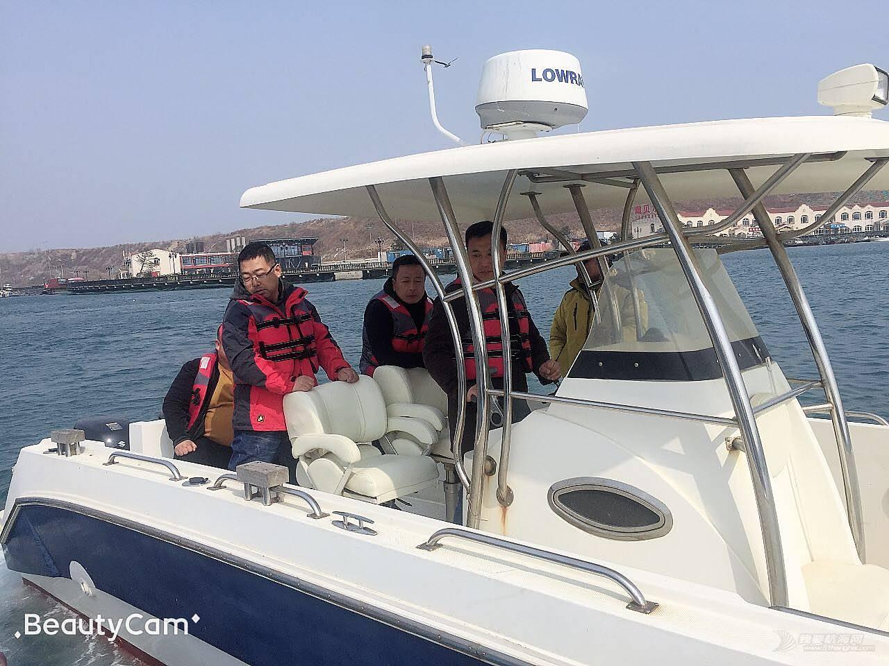 航海家俱乐部游艇驾驶培训简介