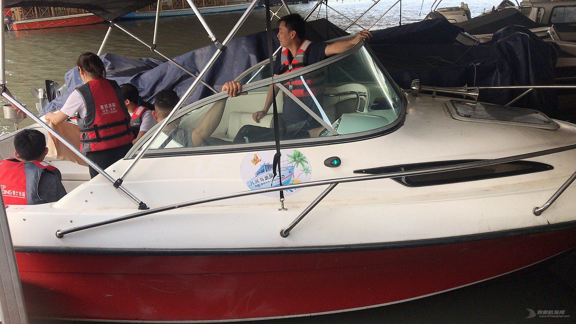 小艇配铃木140,价格不贵,有兴趣联系