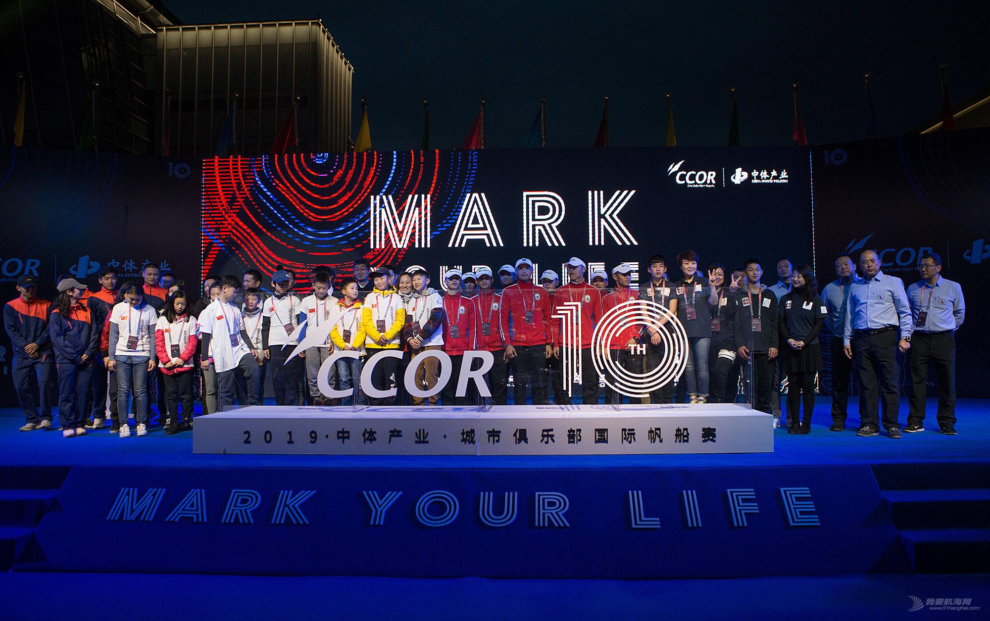 CCOR即将拉开十周年大幕
