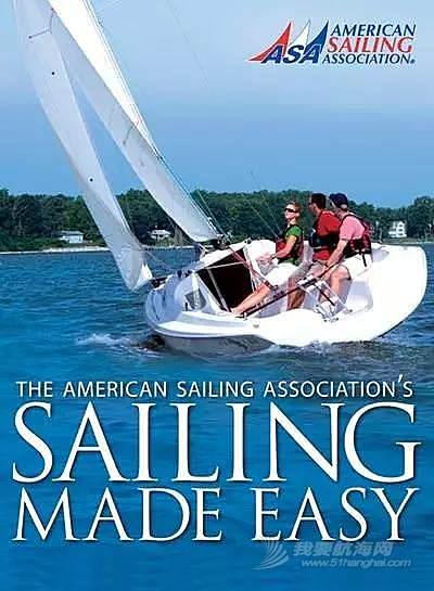 在青岛享受国际水准帆船国际驾照培训,仅招6人!超值
