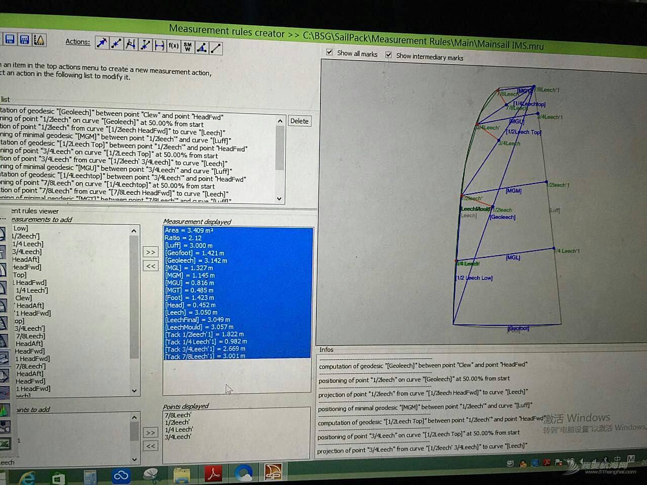 想做个3乘2的三角帆,怎么做才有弧度,求教