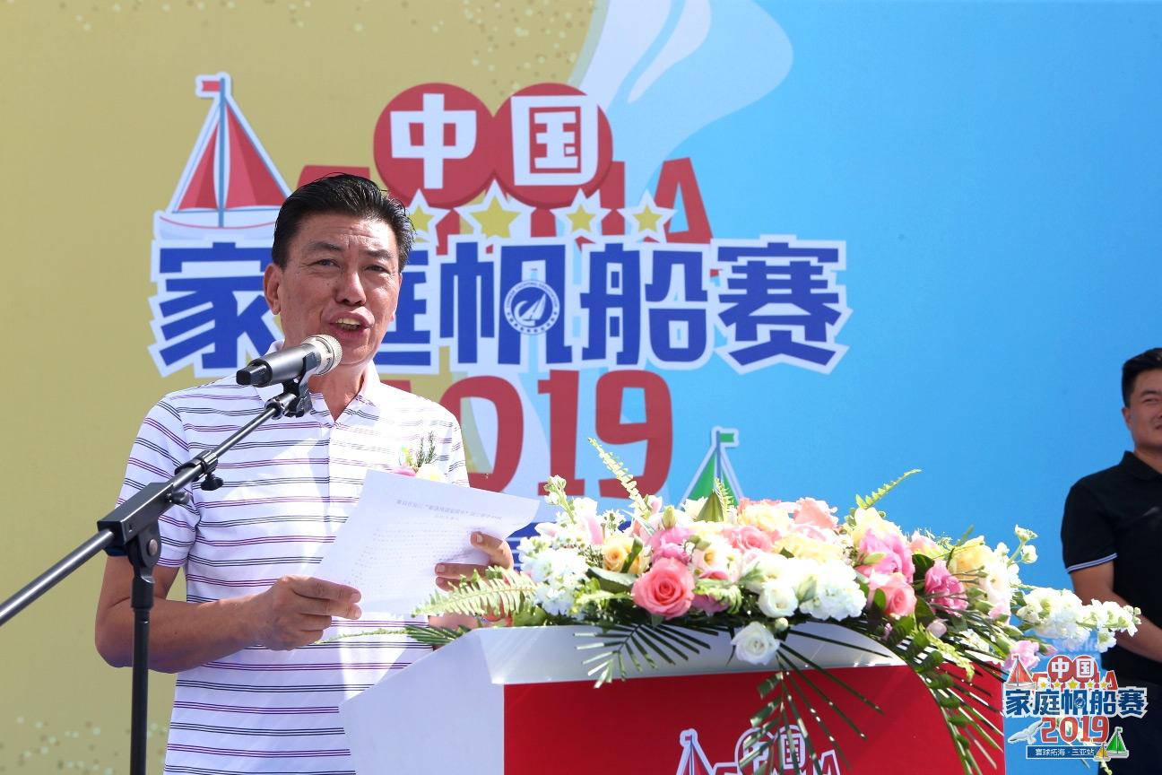 2019中国家庭帆船赛寰球拓海·三亚站鸣笛起航 02-1.jpg