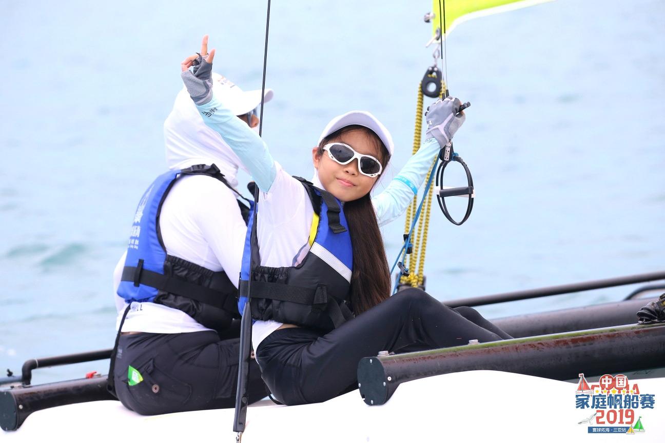 2019中国家庭帆船赛寰球拓海·三亚站鸣笛起航