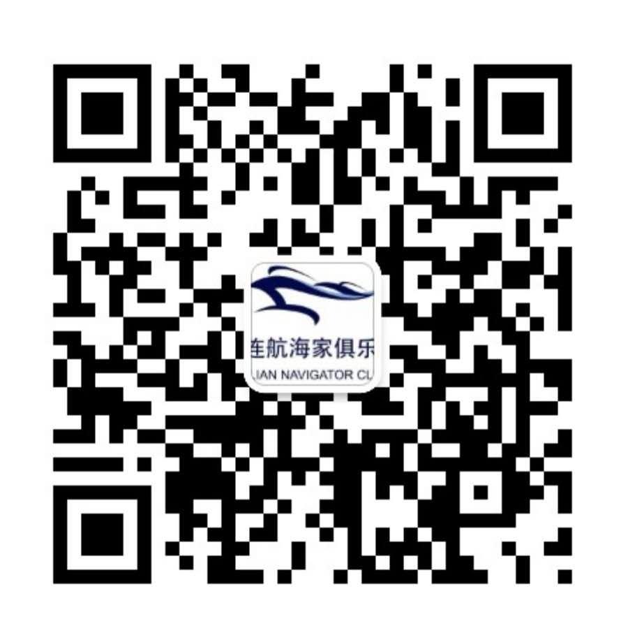 微信图片_20190607130736.jpg