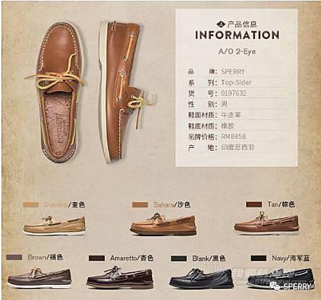 经典A/O船鞋,品味男士首选