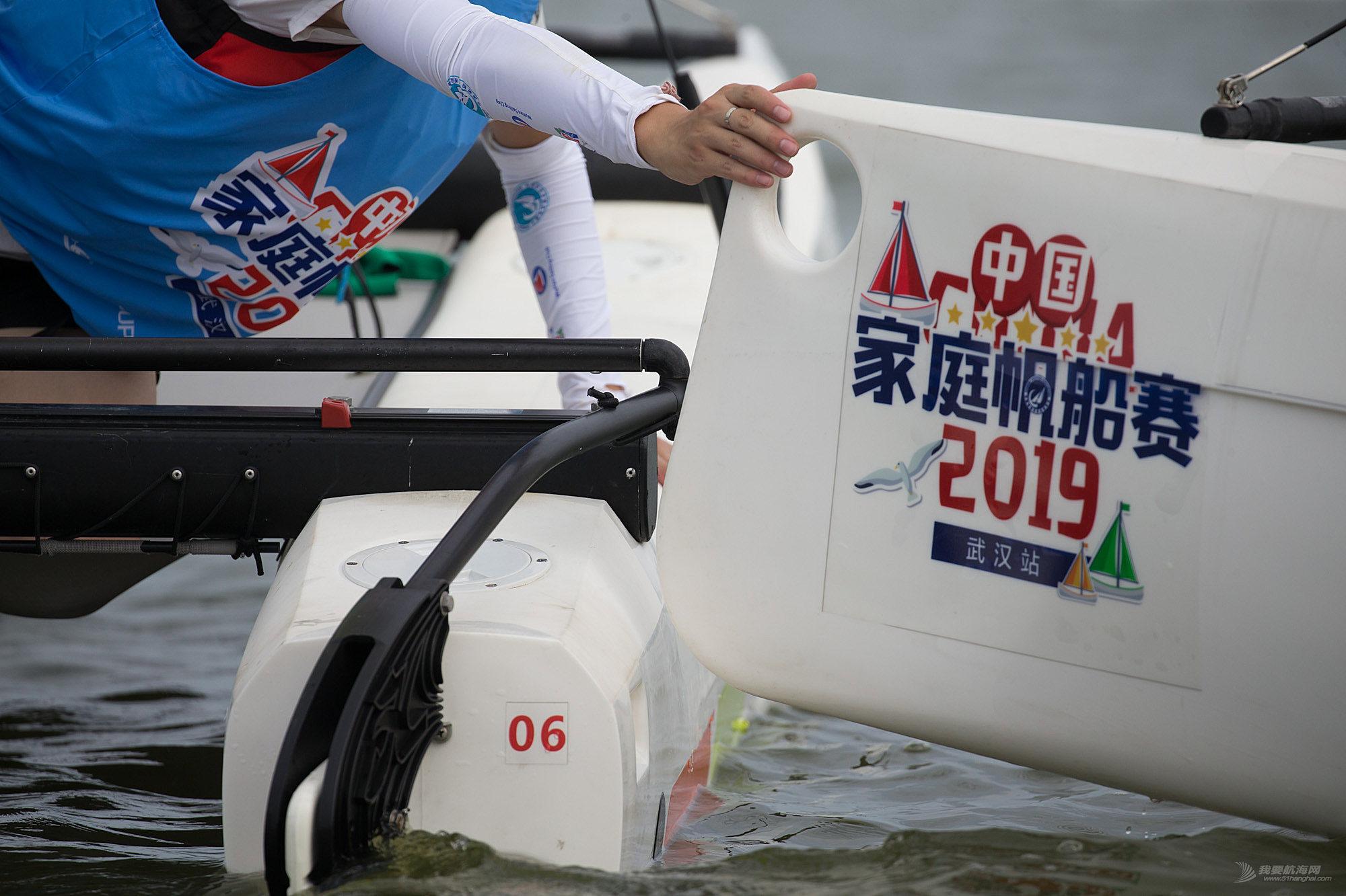 2019家帆赛武汉站赛事图片贴3