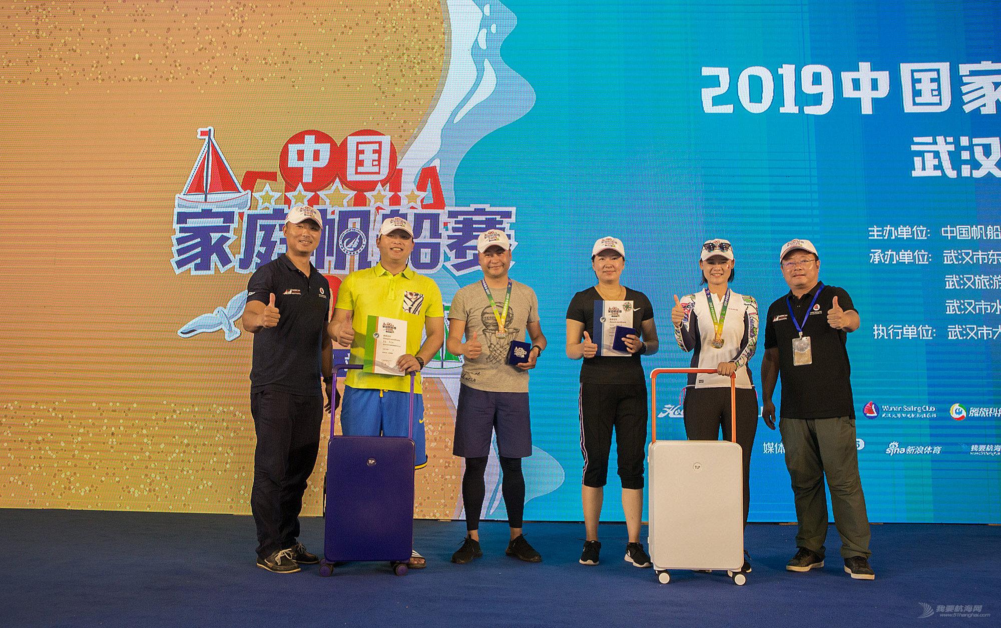 帆影重重映东湖 2019中国家庭帆船赛·武汉站在收官中续写新开始
