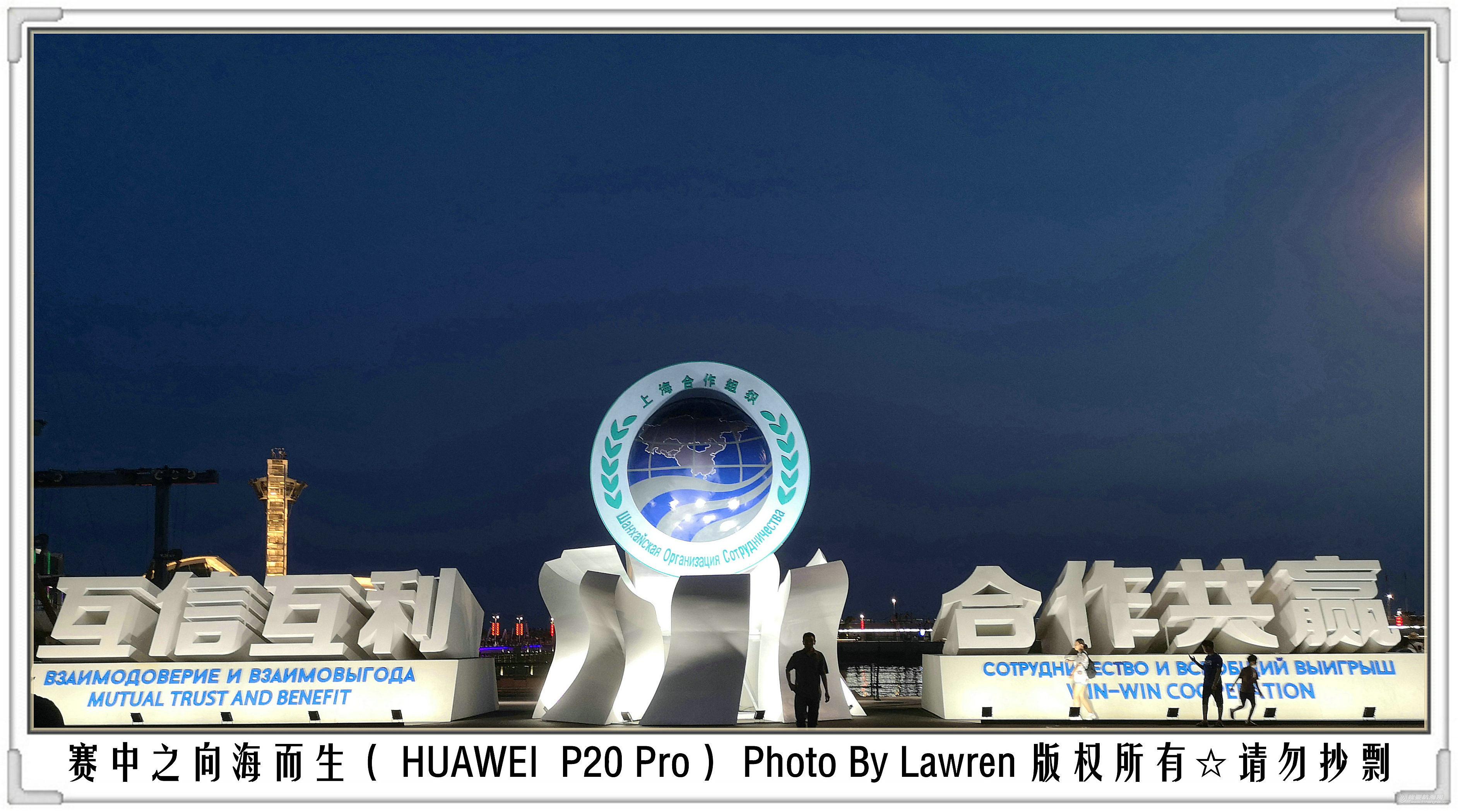 """向海而生 乘风破浪  ——""""我要去航海-北京公益队""""2018年青岛市长杯比赛侧记"""