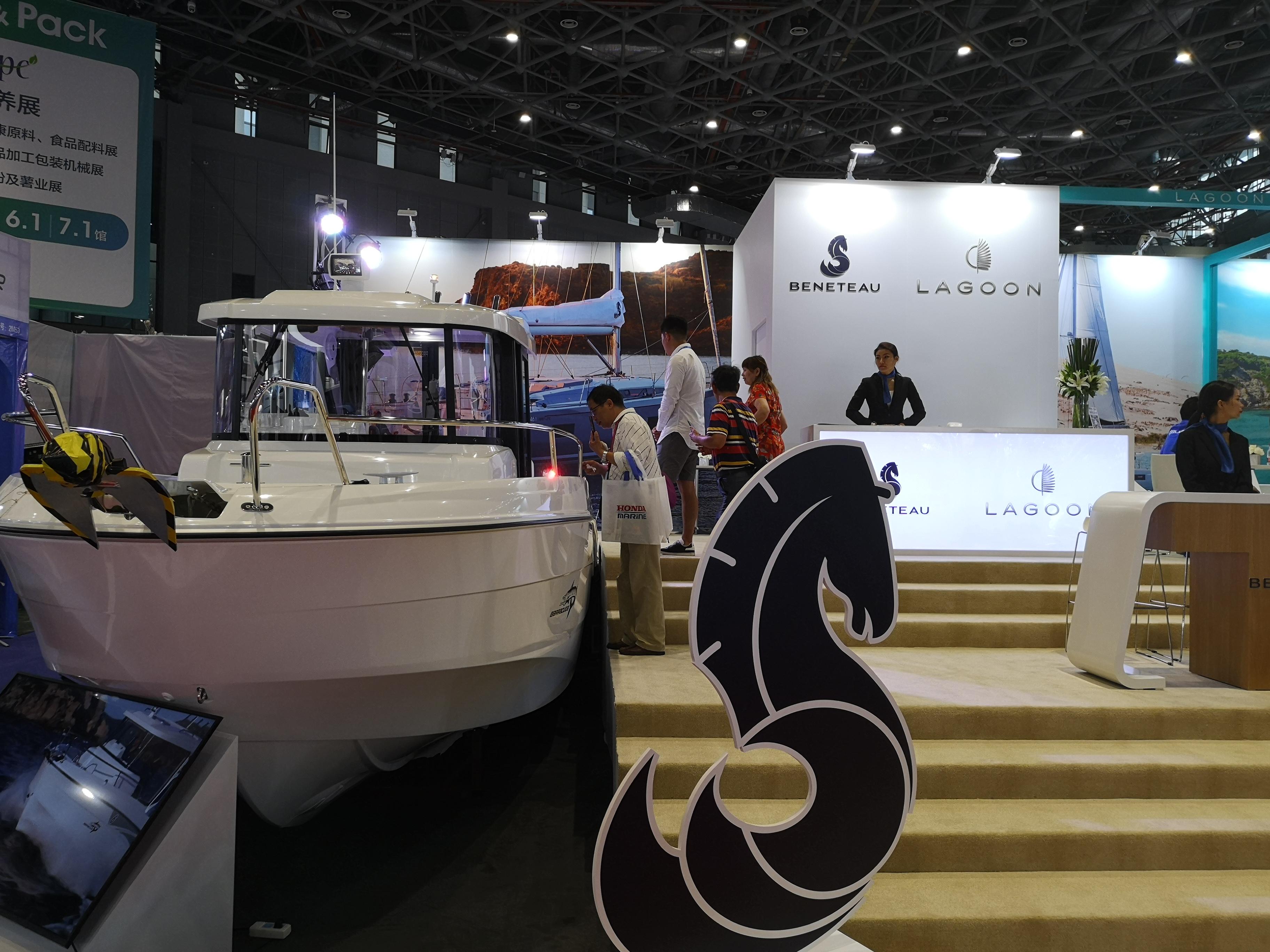 游艇,国际,上海,2019,中国 2019第二十四届上海船展开幕 博纳多携多艘全新船型亮相  184934fwchz1a1
