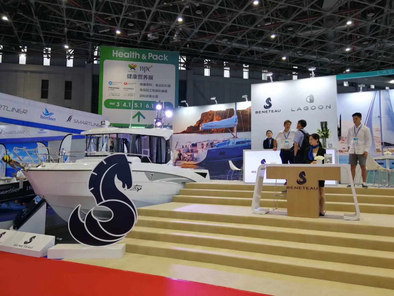 游艇,国际,上海,2019,中国 2019第二十四届上海船展开幕 博纳多携多艘全新船型亮相  184941ut9vvtln