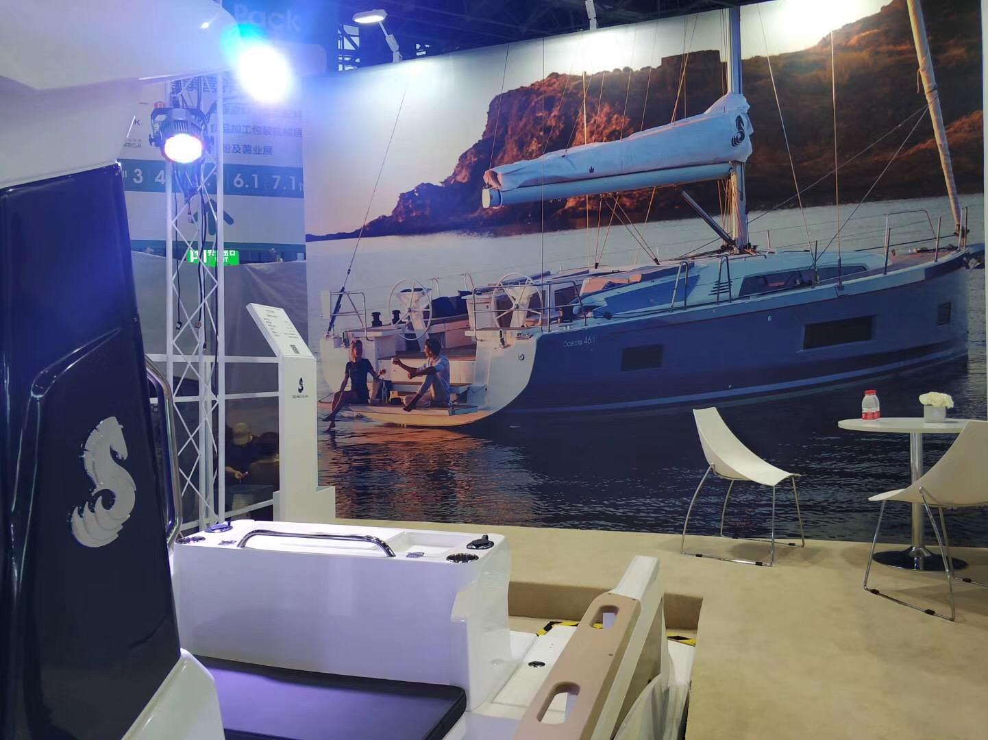 游艇,国际,上海,2019,中国 2019第二十四届上海船展开幕 博纳多携多艘全新船型亮相  184953q2c5qcst