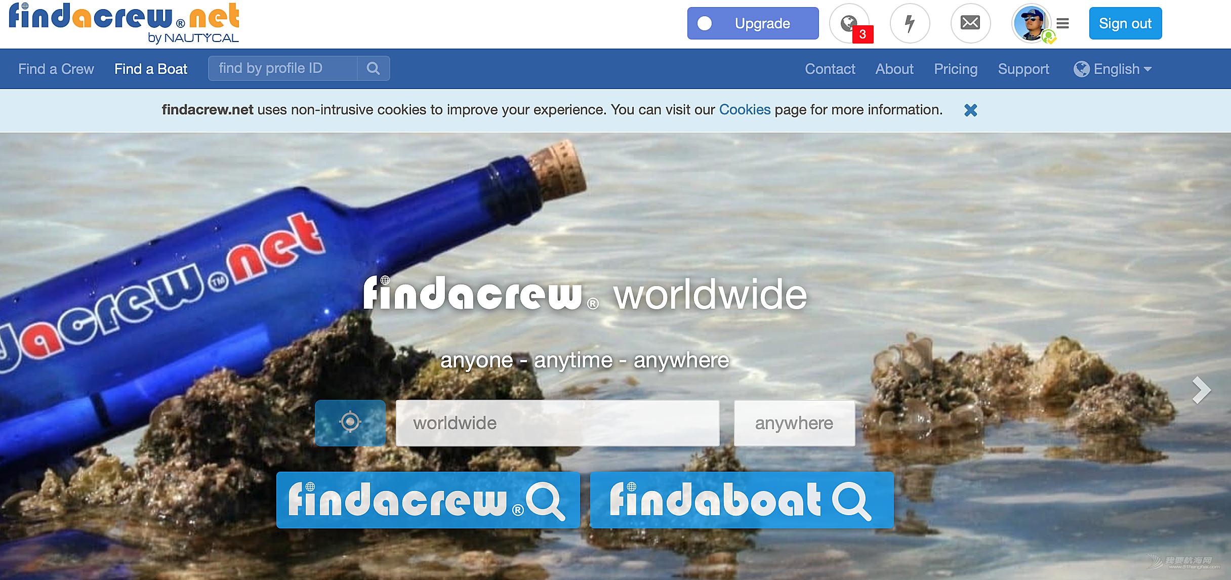 【干货】想搭帆船环球吗?先学会用这个网站吧