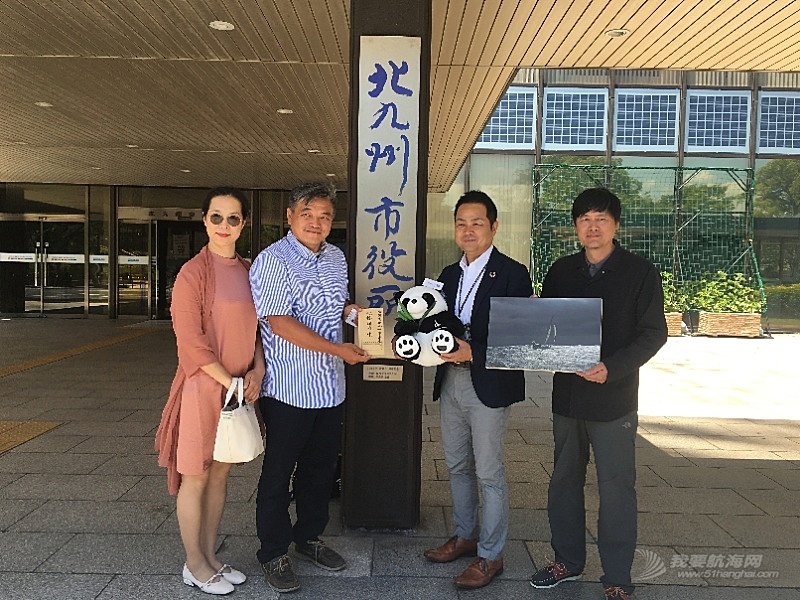 """""""荣耀号""""日本之行到访北九州市"""