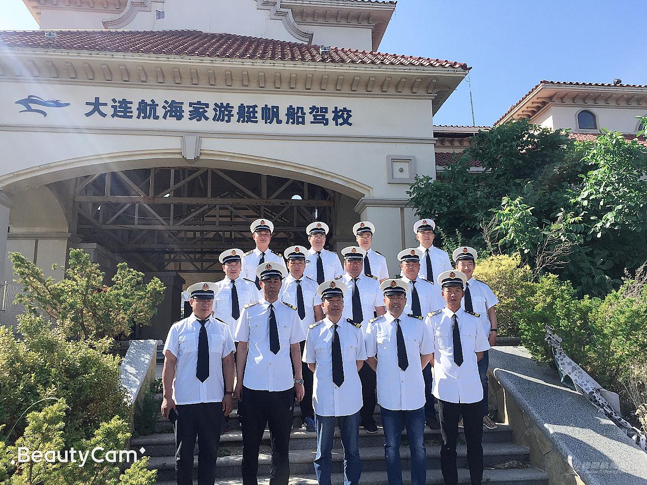大连航海家201905期班-珍惜在一起的时光,祝福一帆风顺,平安吉祥