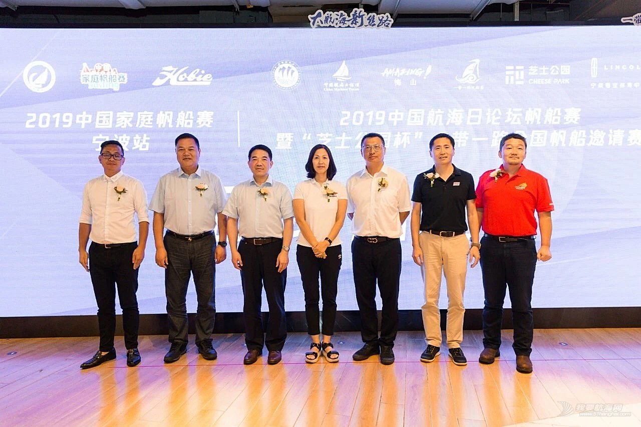 2019,7月,两场赛事,宁波,新闻发布会 本届赛事亮点公布 | 直击2019年7月两场重大赛事新闻发布会!