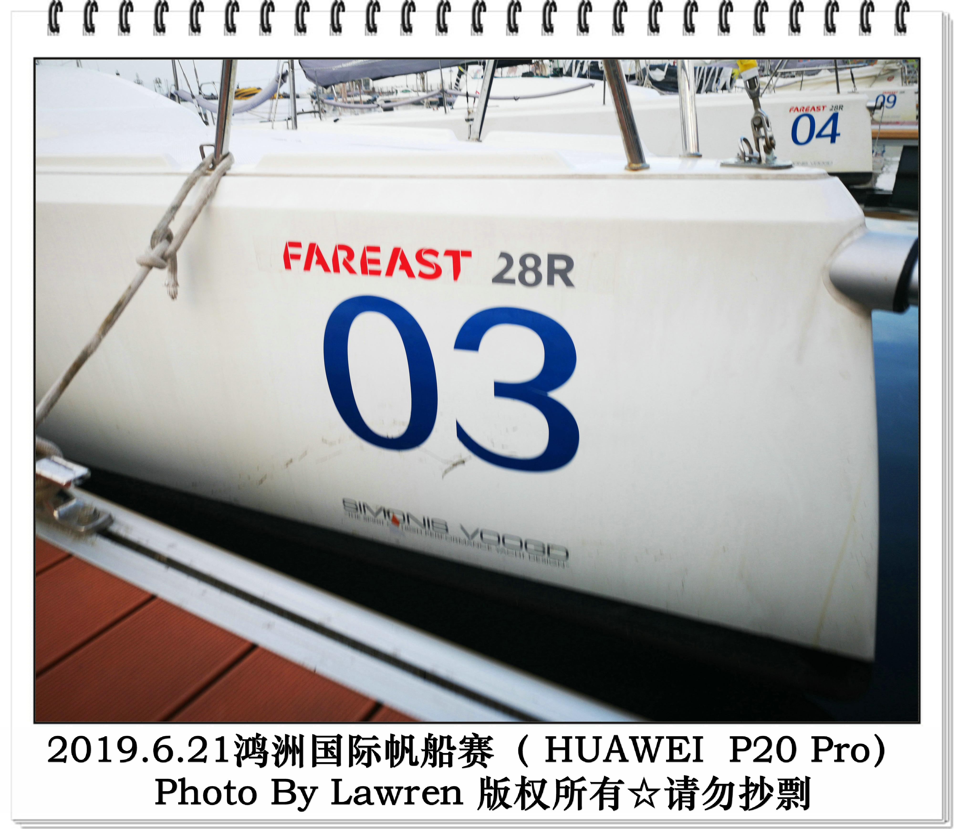 IMG_20190621_184918.jpg