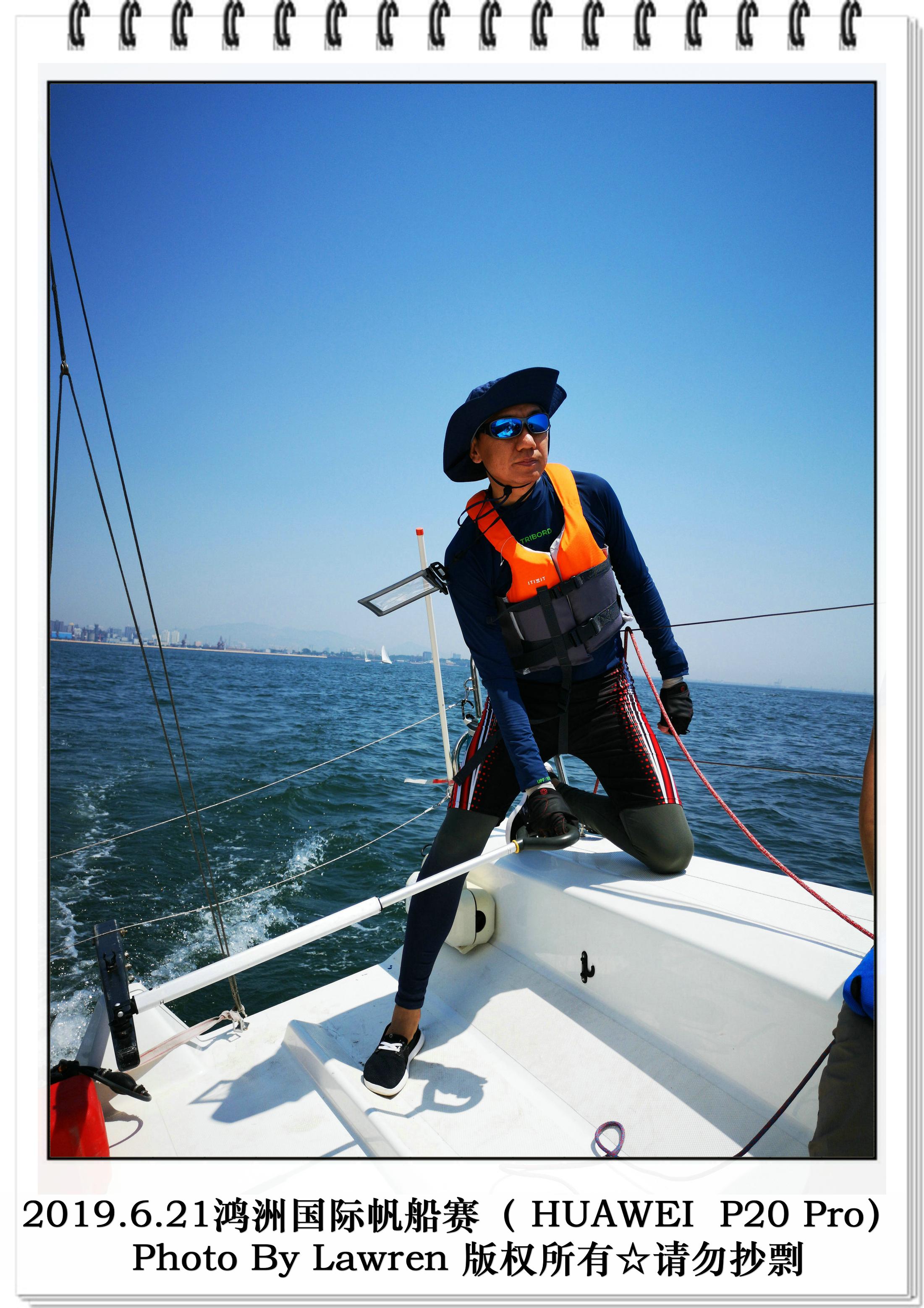 这次,老师,厂房,不过,改建 又见珐伊28,扬帆再起航 ——2019.6.21秦皇岛鸿洲国际游艇俱乐部帆船赛纪实  123213hdmyrcwd