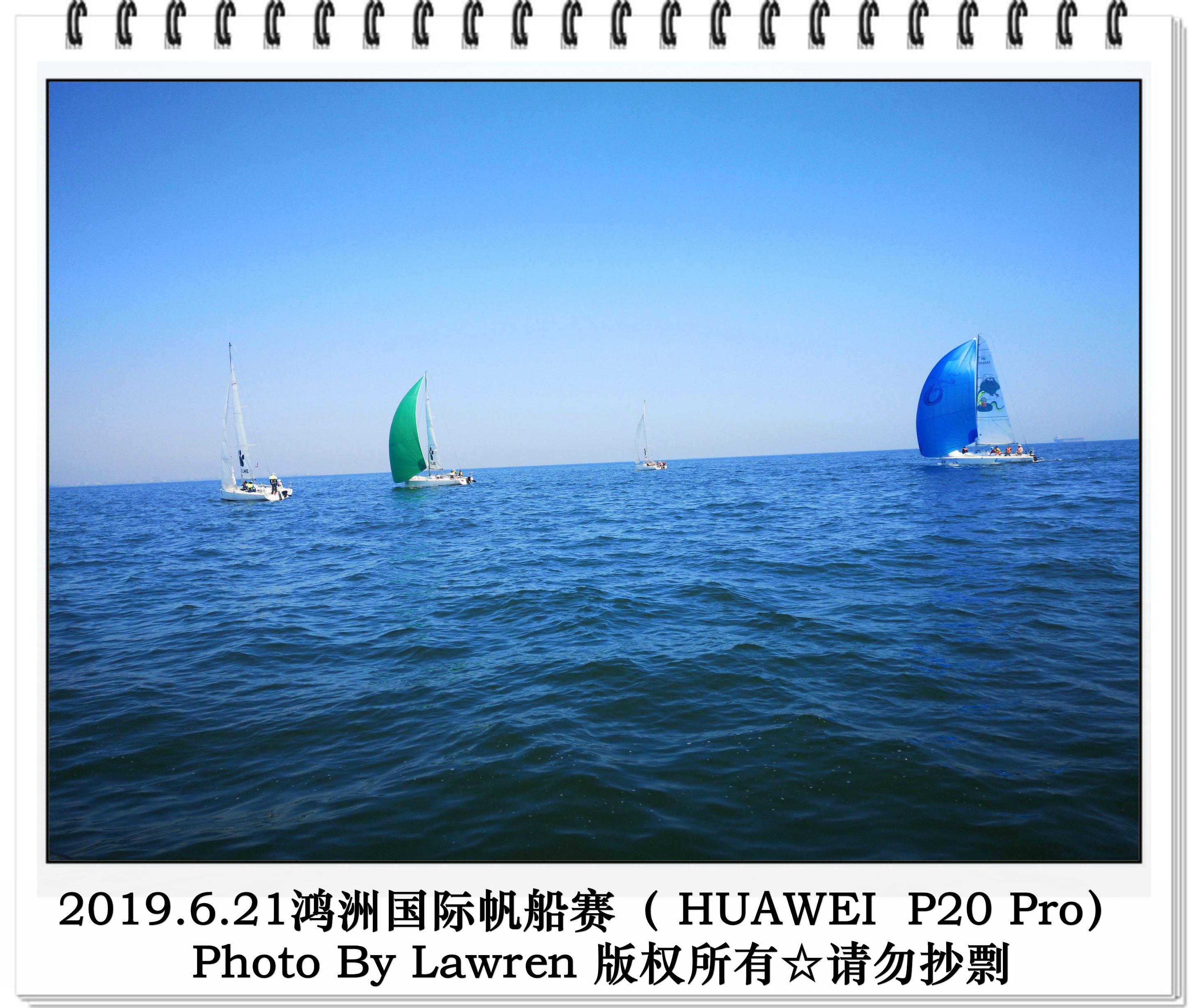这次,老师,厂房,不过,改建 又见珐伊28,扬帆再起航 ——2019.6.21秦皇岛鸿洲国际游艇俱乐部帆船赛纪实  123233z95v299e