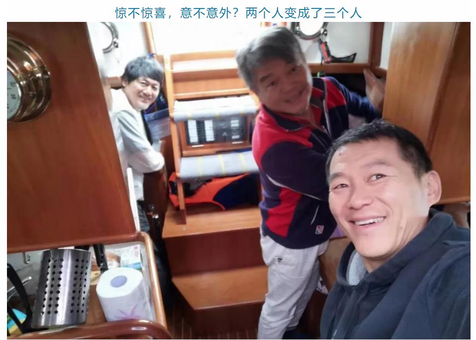 实时报道:TAYANA启航美国阿拉斯加,开启至少15天的横跨北太平洋之旅 微信图片_20190722130449.png