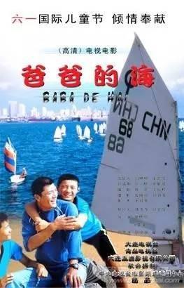 这些帆船电影你都看过了?w5.jpg