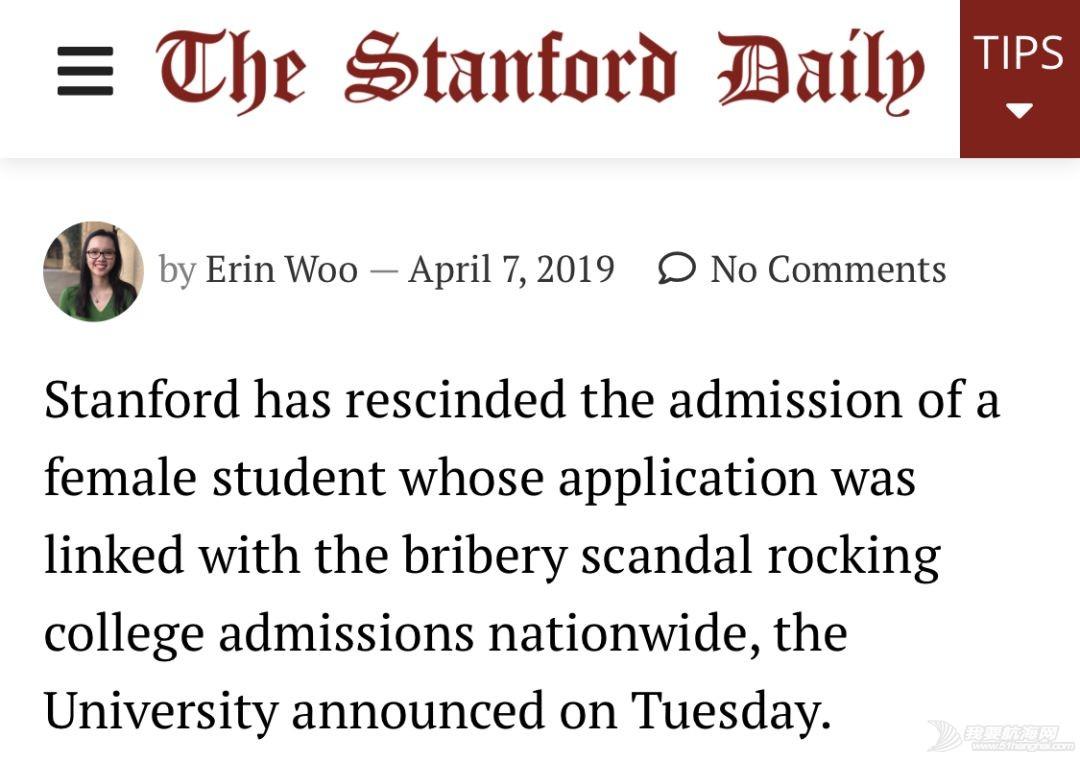 一张什么样的帆船证书 可以让你进入斯坦福大学w2.jpg
