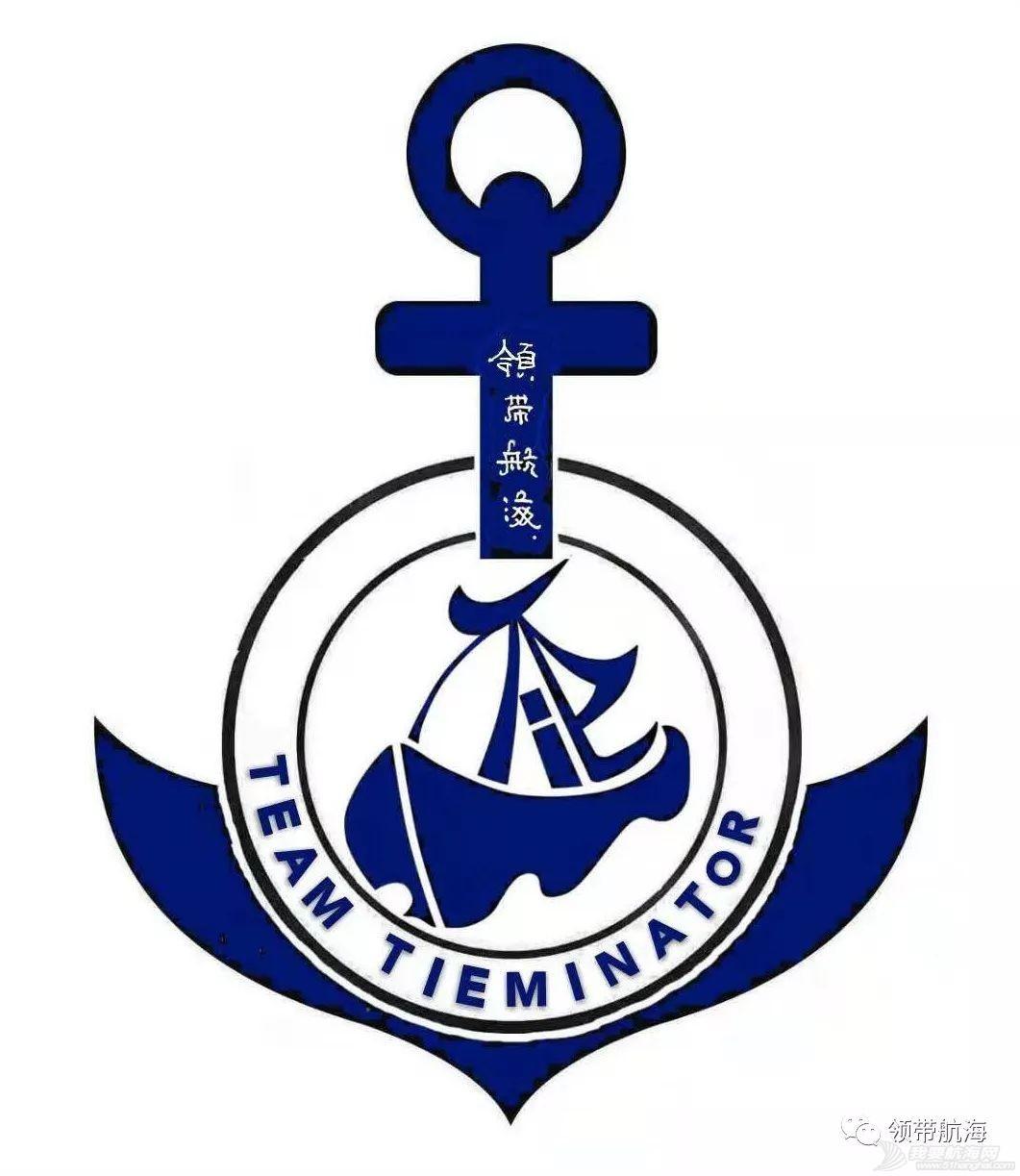 一张什么样的帆船证书 可以让你进入斯坦福大学w9.jpg