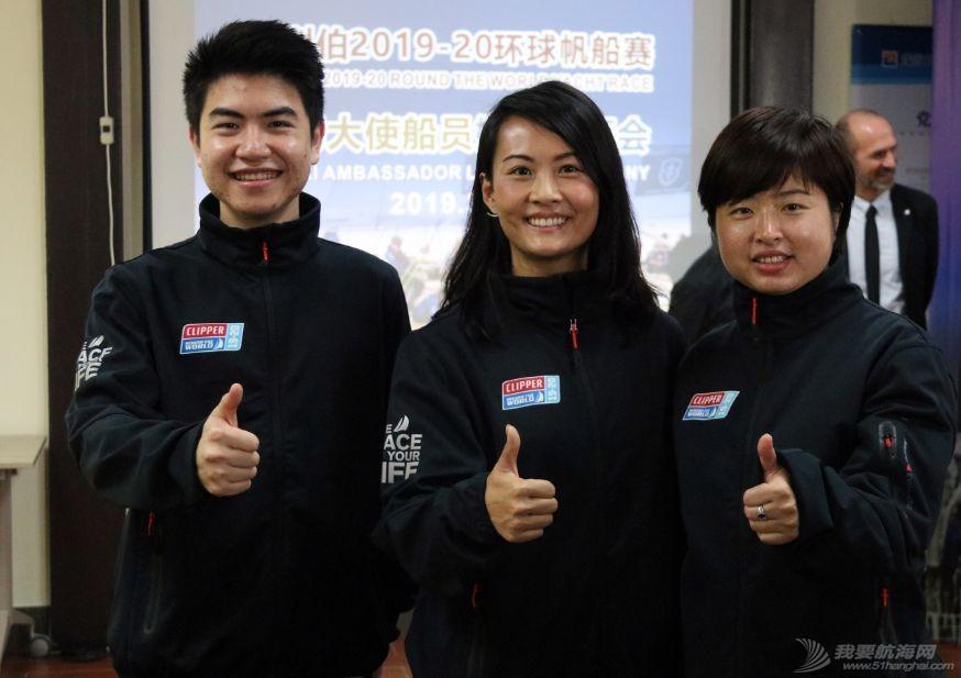 珠海大使船员脱颖而出,将代表城市出征环球帆船赛w6.jpg